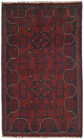 Afghan Khal Mohammadi Rug 70X127 Authentic  Oriental Handknotted Black (Wool, Afghanistan)