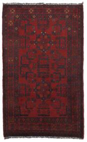 Afghan Khal Mohammadi Rug 76X125 Authentic  Oriental Handknotted Black (Wool, Afghanistan)