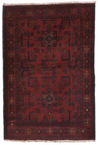 Afghan Khal Mohammadi Rug 82X122 Authentic  Oriental Handknotted Black (Wool, Afghanistan)